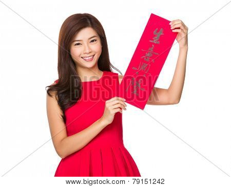 Chinese Woman hold with fai chun, phrase meaning is business prospers