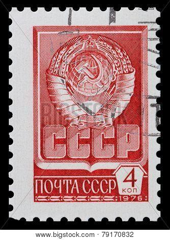 Soviet Armed Forces Order