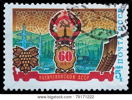 Nakhichevan Autonomous Republic