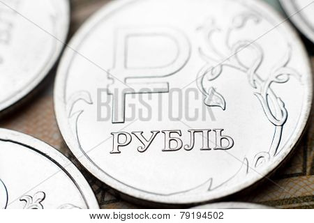 Close-up Of One Russian Ruble Coin