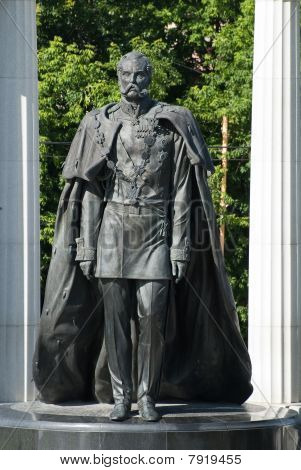 Moscow. Statue To The Alexander II