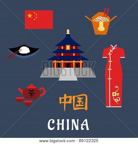 China flat travel icons, symbols and elements
