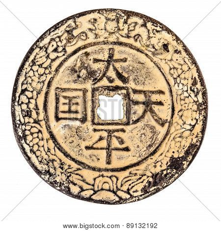 Ancient Chinese Rusty Coin