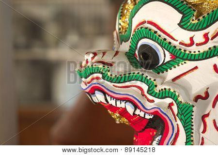 Part of mask of traditional costume for dramatic dancing