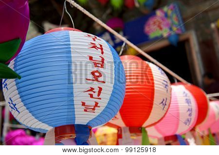 Hanging lanterns for celebrating Buddhas birthday in South Korea. The text on lanterns means