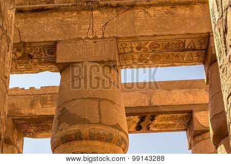 Hypostyle Hall Of The Temple Of Karnak