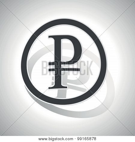 Rouble sign sticker, curved