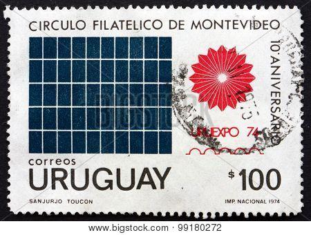 Postage Stamp Uruguay 1974 Uruexpo 74 Emblem