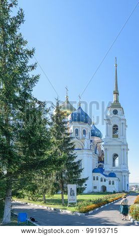 Church Of The Holy Trinity Under A Cloudless Blue Sky On A Sunny Summer Day