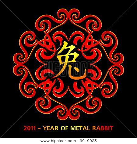Rabbit Year Symbol