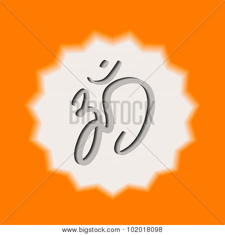 Ohm sacred symbol in India