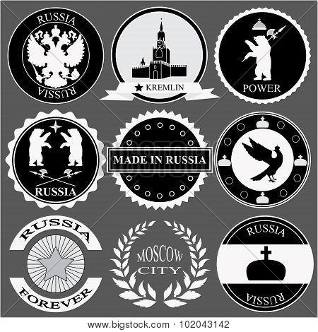 Russia. Retro Vintage Insignias Or Logotypes Set . Vector Design Element