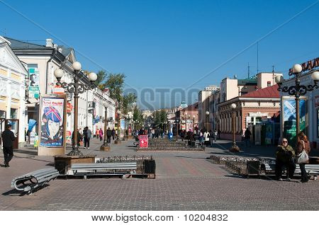 Cityscape of Ulan-Ude