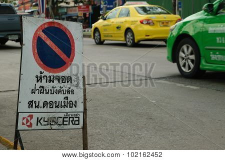 No Stopping Sign On A Bangkok Road