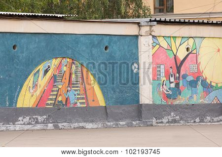 The Murals On The Walls