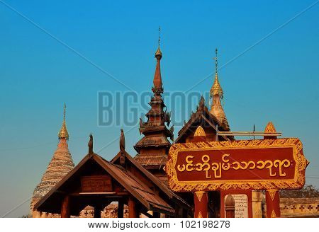 Minochantha Stupa Group In Old Bagan Myanmar In Sunrise