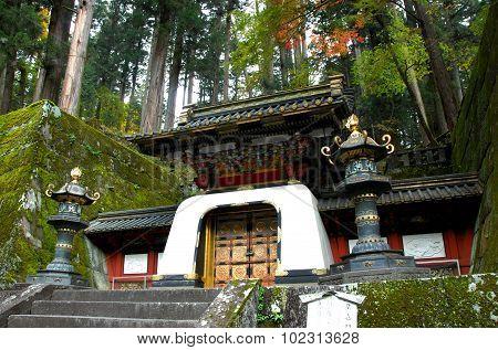 Beautiful Gate At The Taiyun Temple