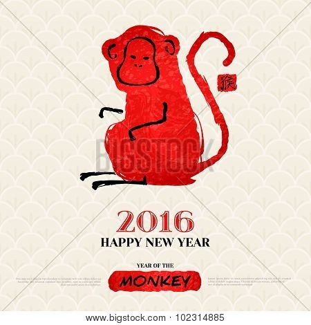 Chinese New Year Greeting Card with Hand Drawn Monkey.