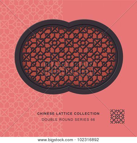 Chinese window tracery double round frame 66 diamond round