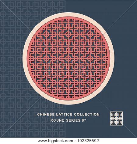 Chinese window tracery round frame 67 cross round