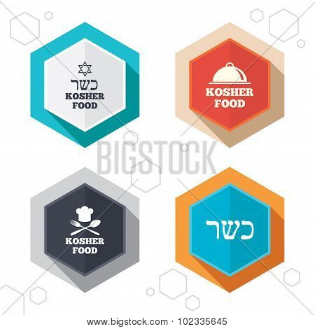 Kosher food product icons. Natural meal symbol.