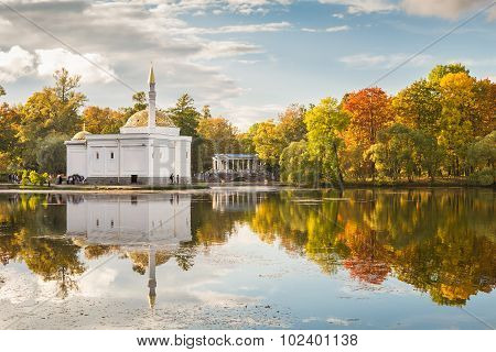 Turkish Bath Pavilion In Catherine Park In Tsarskoye Selo, St. Petersburg