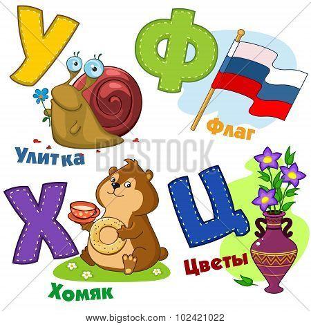 Russian alphabet picture part 6