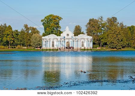 Tsarskoye Selo (Pushkin). Saint-Petersburg. Russia. The Grotto Pavilion