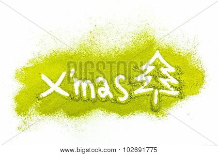 Christmas Tree With Powdered Green Tea