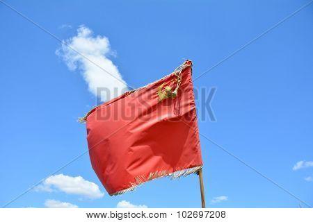 Battle Red Flag