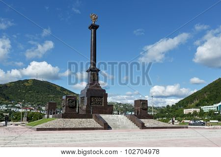 Stela City Of Military Glory On City Petropavlovsk-kamchatsky. Russia, Far East