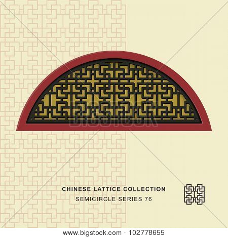 Chinese window tracery semicircle frame 75 spiral square