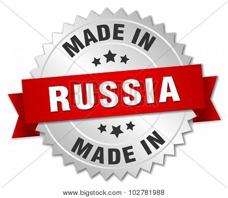 Made In Russia Silver Badge With Red Ribbon