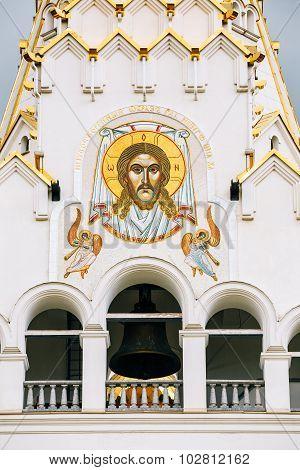 All Saints Church In Minsk, Republic of Belarus.