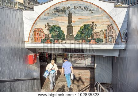Moscow, Russia - 17.09.2015. Entrance To The Pushkinskaya Metro Station. Mosaic In The Florentine Mo