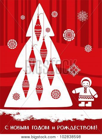 Postcard, New Year, Christmas...