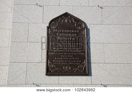 A Plaque About The Opening Of The Moscow Cathedral Mosque By President Putin