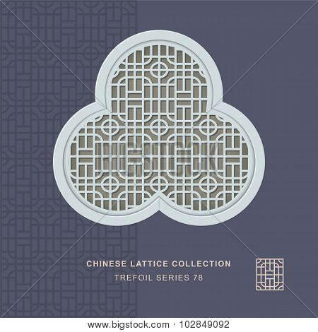 Chinese window tracery trefoil frame 78 round square