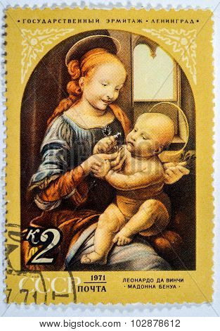 Russia - Circa 1971: A Stamp Printed In The Russia Shows Benois Madonna, Painting By Leonardo Da Vin