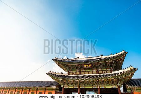 Gyeongbokgung Palace In Seoul - Republic Of Korea