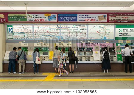 Jr Train Vending Machines At Shinjuku Station, Tokyo
