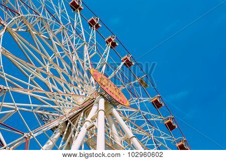 Minsk ferris wheel in central city Gorky park, Belarus