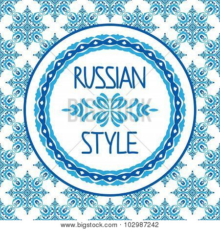 Russian Seamless Pattern With Blue Ornament. Russian Style Gzhel.
