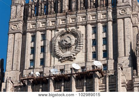 Moscow, Russia - 09.21.2015. The Ministry of Foreign Affairs of the Russian Federation. Detail of th