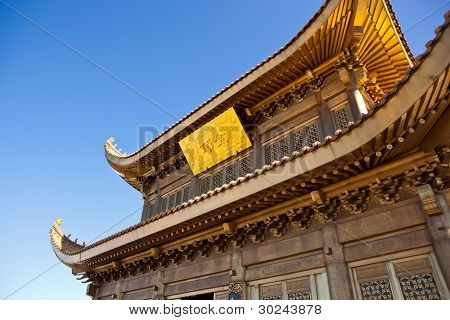 Mount Emei Golden Palace