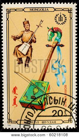 MONGOLIA - CIRCA 1986: A stamp printed in MONGOLIA shows Morin khuur, from series Folk musical instruments, circa 1986