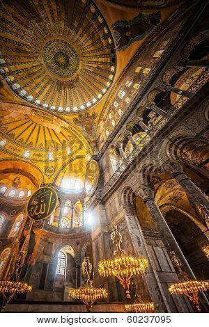 Inside The Hagia Sophia