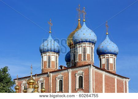 Domes Of The Ryazan Kremlin