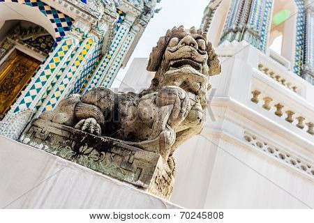 Chinese Lion Sculpture