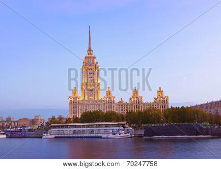 Hotel Ukraine (radisson Royal) - Moscow Russia